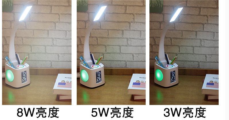 Dimmable Eye Protection Night Student Desk Lamp with LED Display and Lights Instructions